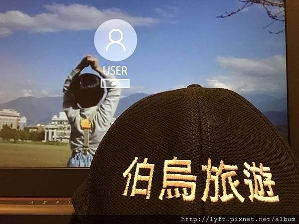 伯烏旅遊1.jpg