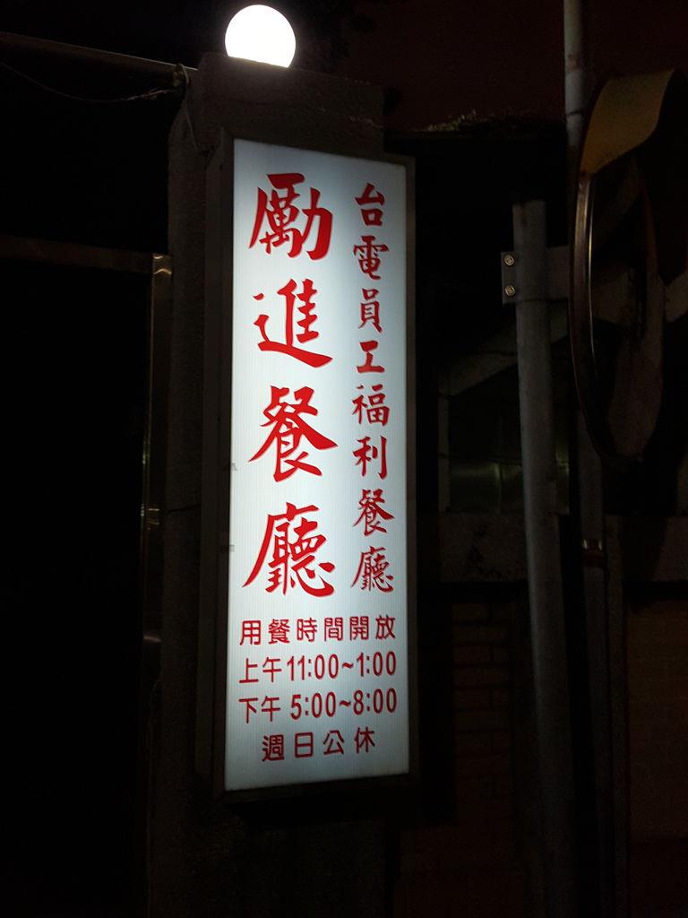 20151031_184151.jpg