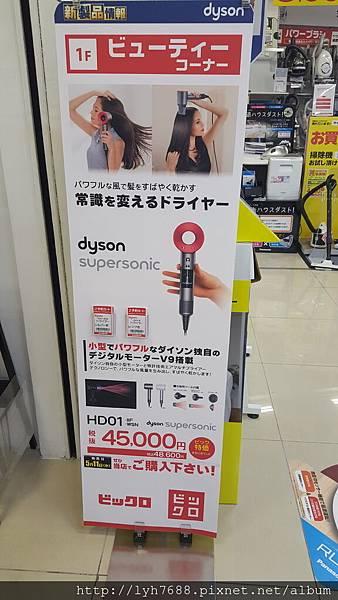 20160612_113121.jpg