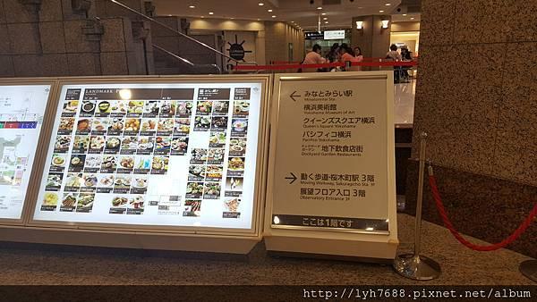 20160612_180656.jpg