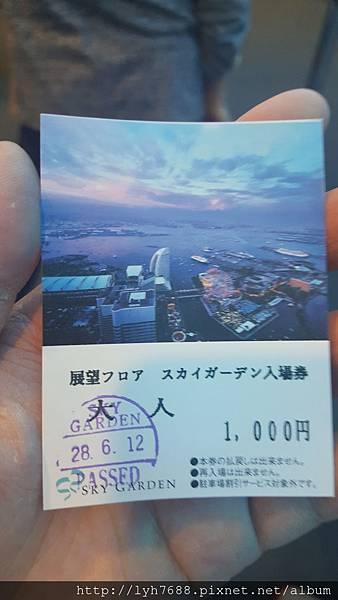 20160612_181145.jpg