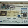00海角七號DVD限量導演版.jpg