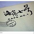 02海角七號DVD外盒2.jpg