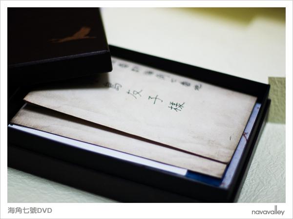 04海角七號DVD木盒打開.jpg