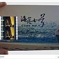 15海角七號電影底片.jpg