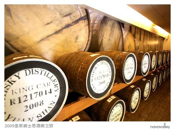 2009金車威士忌酒廠-10.jpg