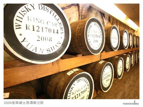 2009金車威士忌酒廠-11.jpg