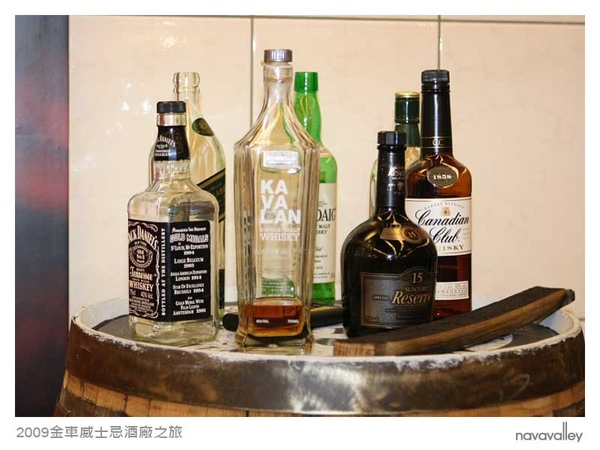 2009金車威士忌酒廠-14.jpg