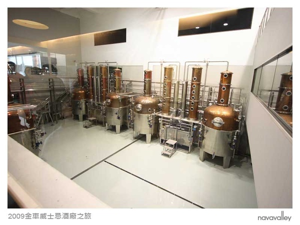 2009金車威士忌酒廠-20.jpg