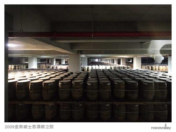 2009金車威士忌酒廠-23.jpg