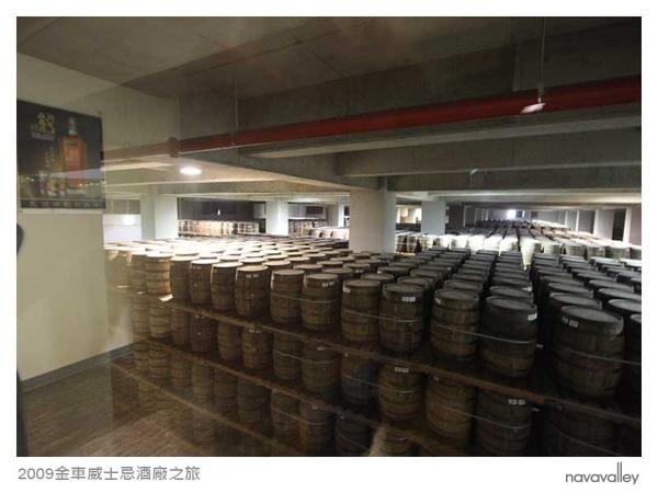 2009金車威士忌酒廠-24.jpg