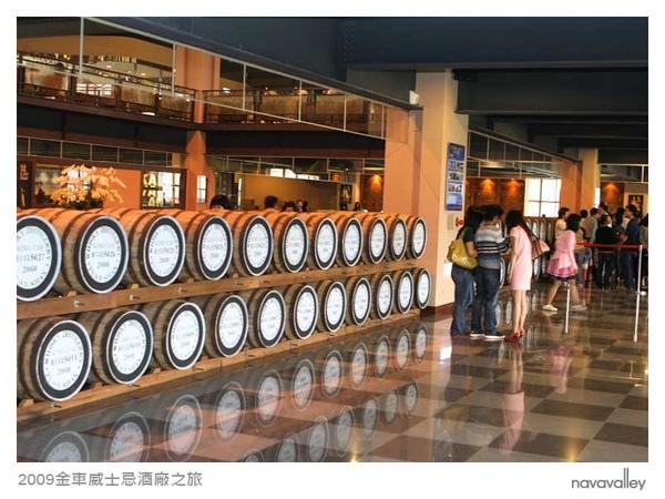 2009金車威士忌酒廠-34.jpg