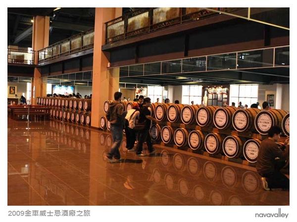 2009金車威士忌酒廠-35.jpg