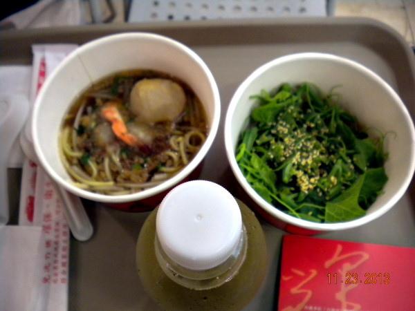 2013.11.23台南文化美食展 003.jpg