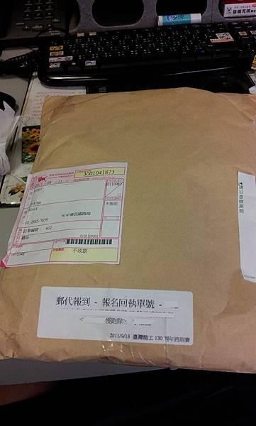 2011-09-15 8.01.20.jpg