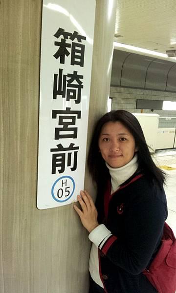 20111025_112807.jpg