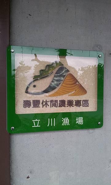 20121024_142518