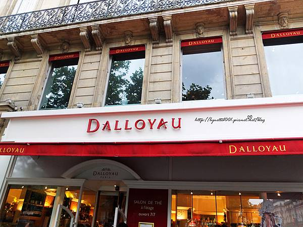 Dalloyau 2012-0712-235606