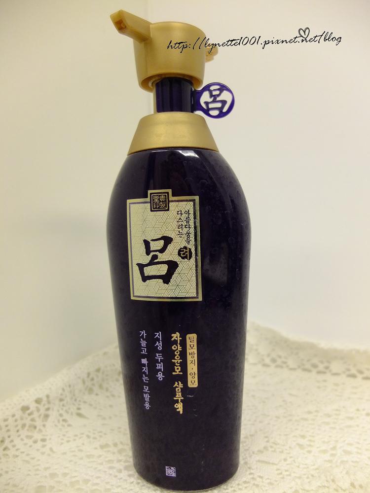 DSCF5821.JPG