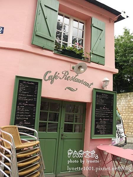 2號粉紅色的小餐館「la maison rose」.JPG