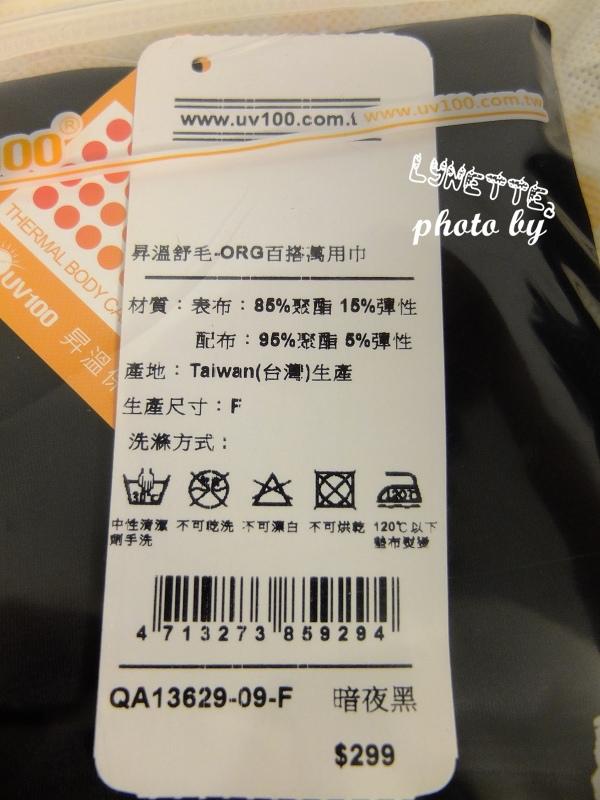 DSCF8903.JPG