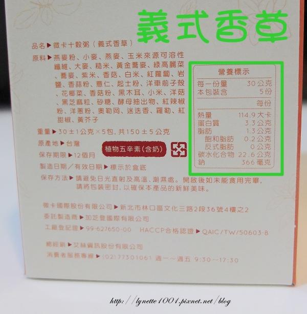 DSCF9013.JPG