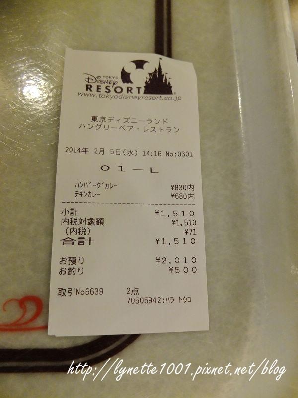東京迪士尼2014-0205-142037.JPG