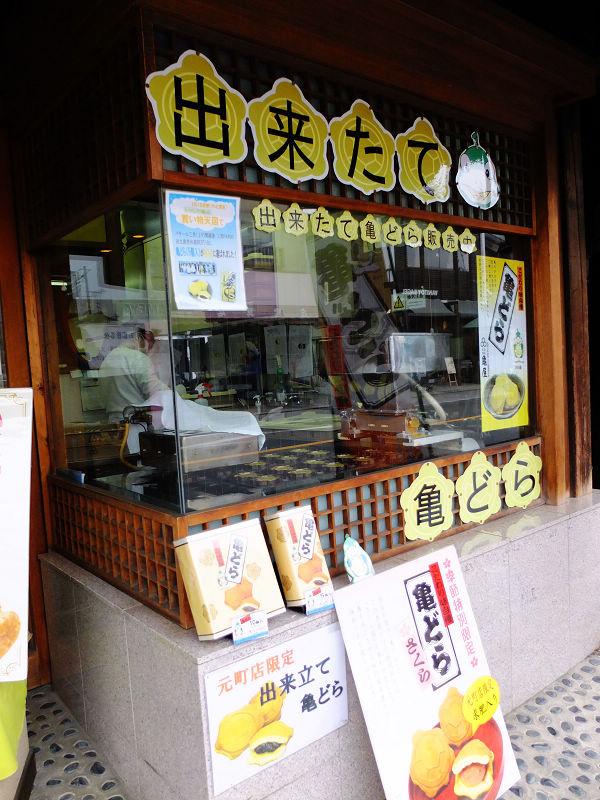 川越小江戶古街道2014-0206-144700.JPG