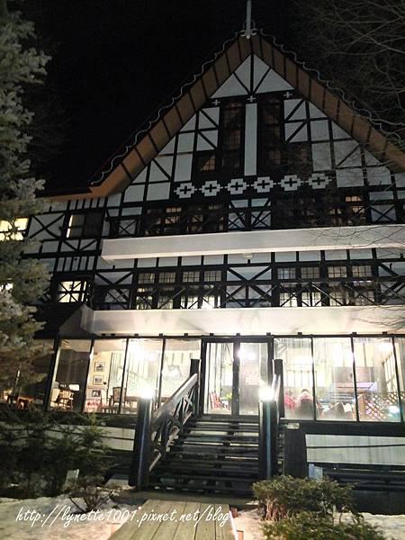 輕井澤GREEN PLAZA溫泉飯店2014-0206-193329.JPG
