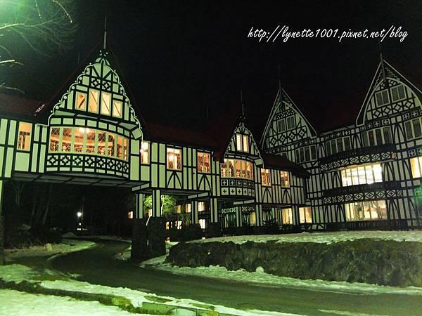 輕井澤GREEN PLAZA溫泉飯店2014-0206-193416.JPG