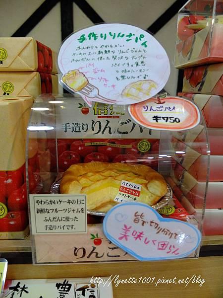 輕井澤GREEN PLAZA溫泉飯店2014-0206-194326.JPG