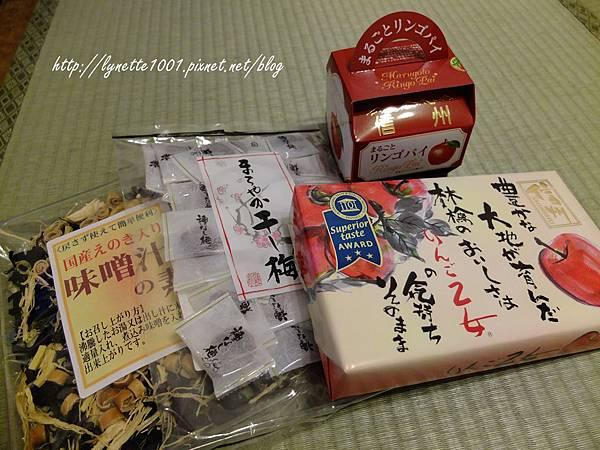 輕井澤GREEN PLAZA溫泉飯店2014-0206-205544.JPG