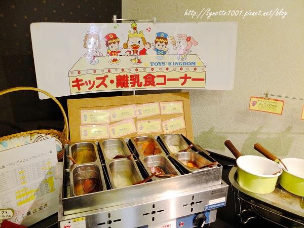 輕井澤GREEN PLAZA溫泉飯店2014-0207-080716.JPG