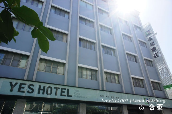 2013.07.01YES HOTEL2013-0701-144756.JPG