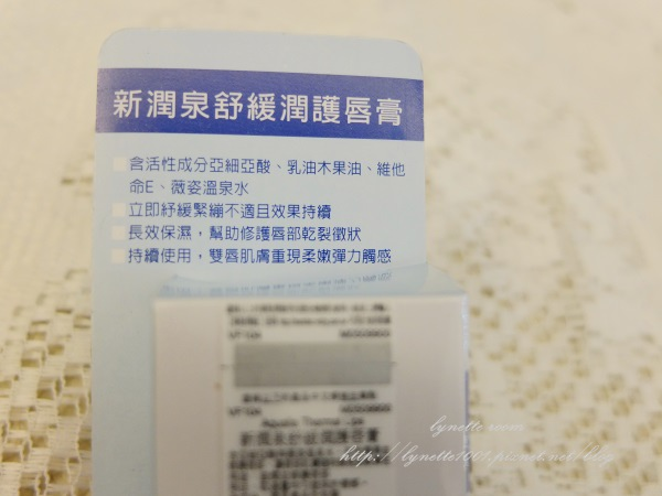 DSCF6711.JPG