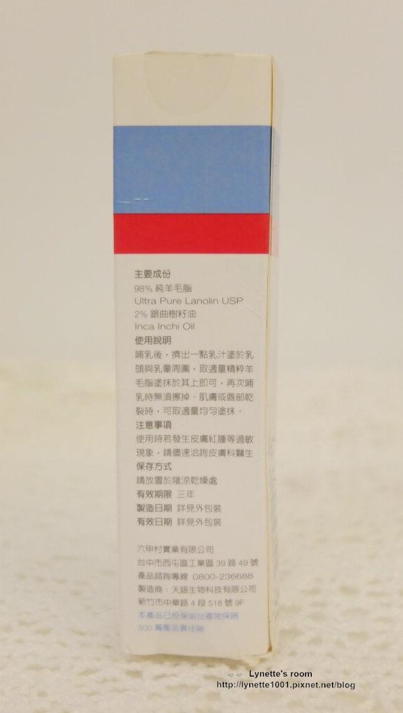 DSCF2733.JPG