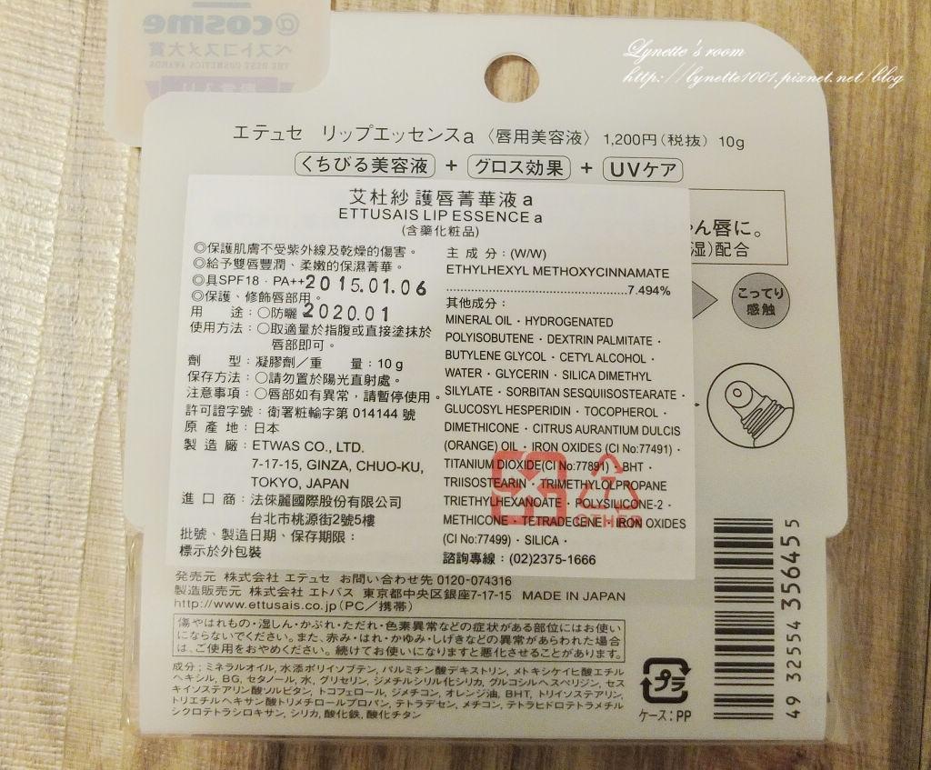 DSCF7938.JPG