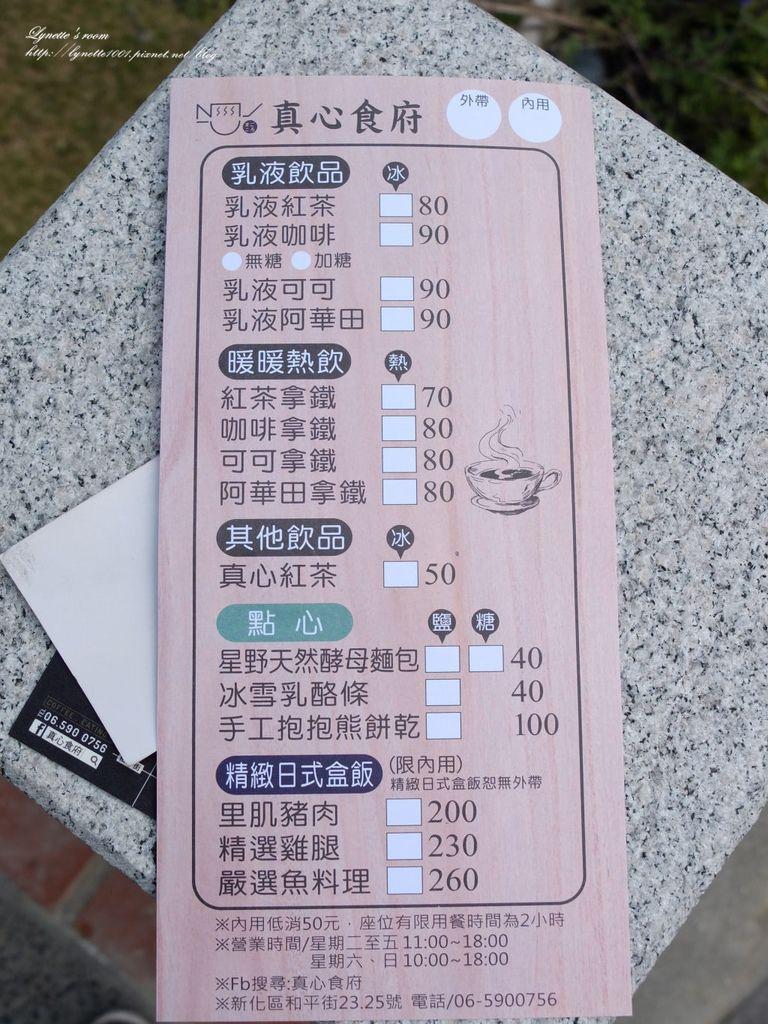 DSCF8103.JPG