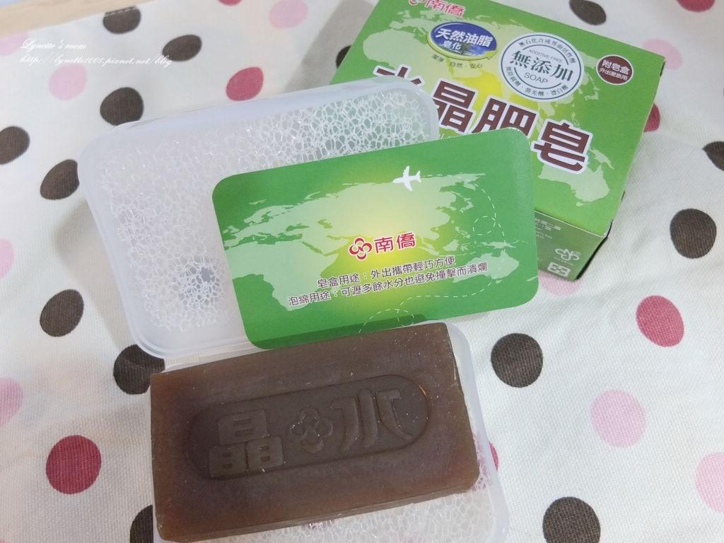 【洗衣皂推薦】南僑水晶肥皂差旅組。易攜帶、好收納~在家、外宿、旅行都好用!!