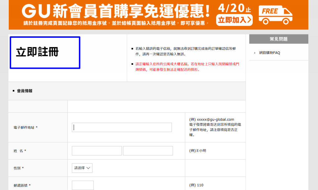 註冊 2.jpg