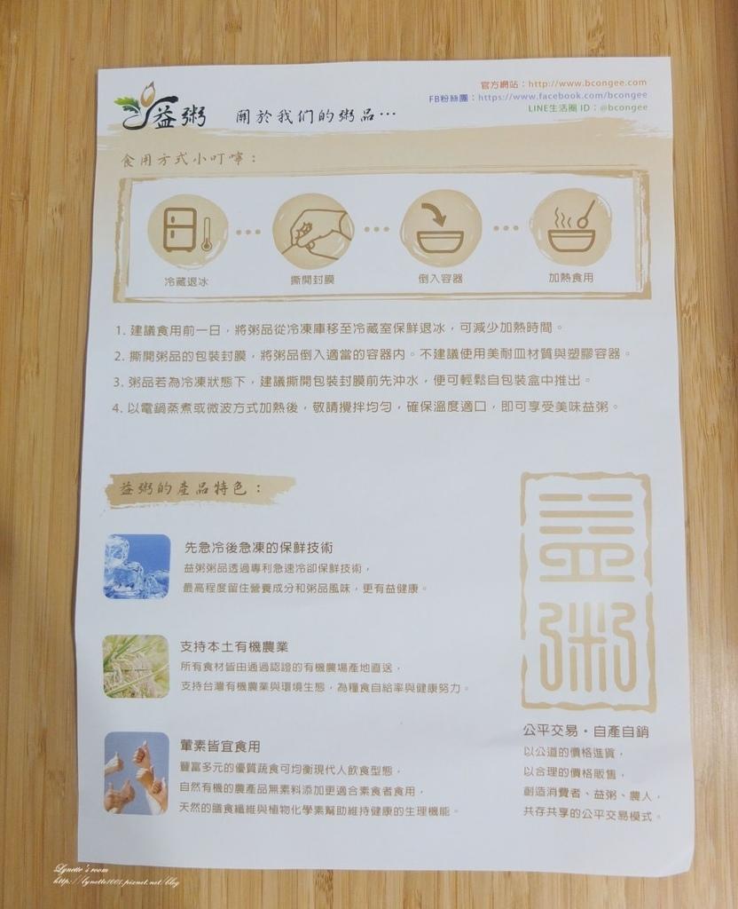 DSCF9425.JPG