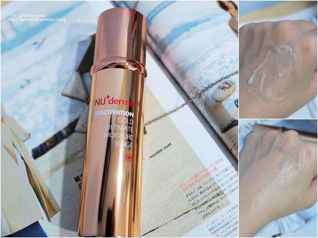 【保養】NU+derma新德曼。類醫美專櫃品牌。推薦:金采賦活保濕精華霜。
