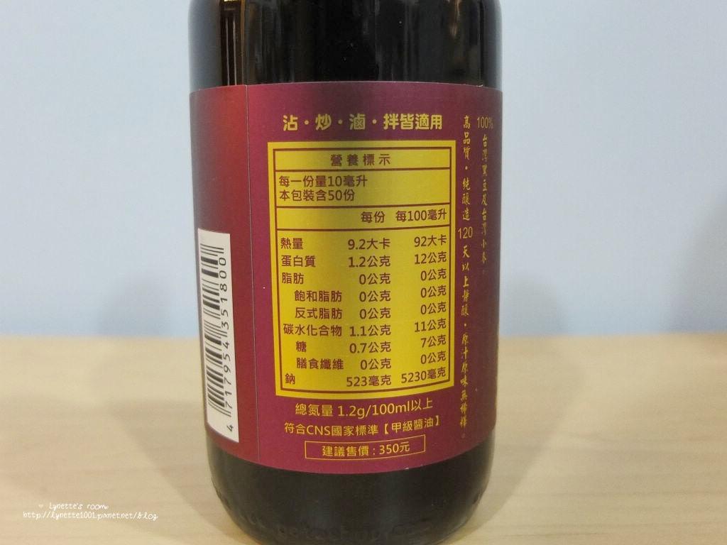 DSCF1824.JPG