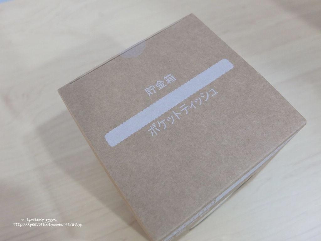DSCF2098.JPG