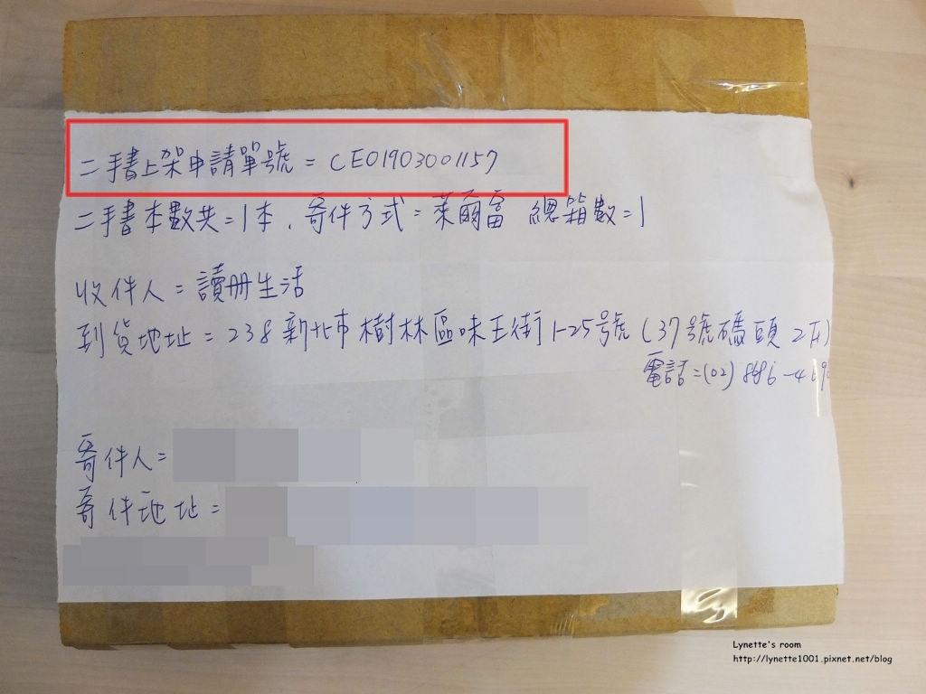 DSCF3788.JPG