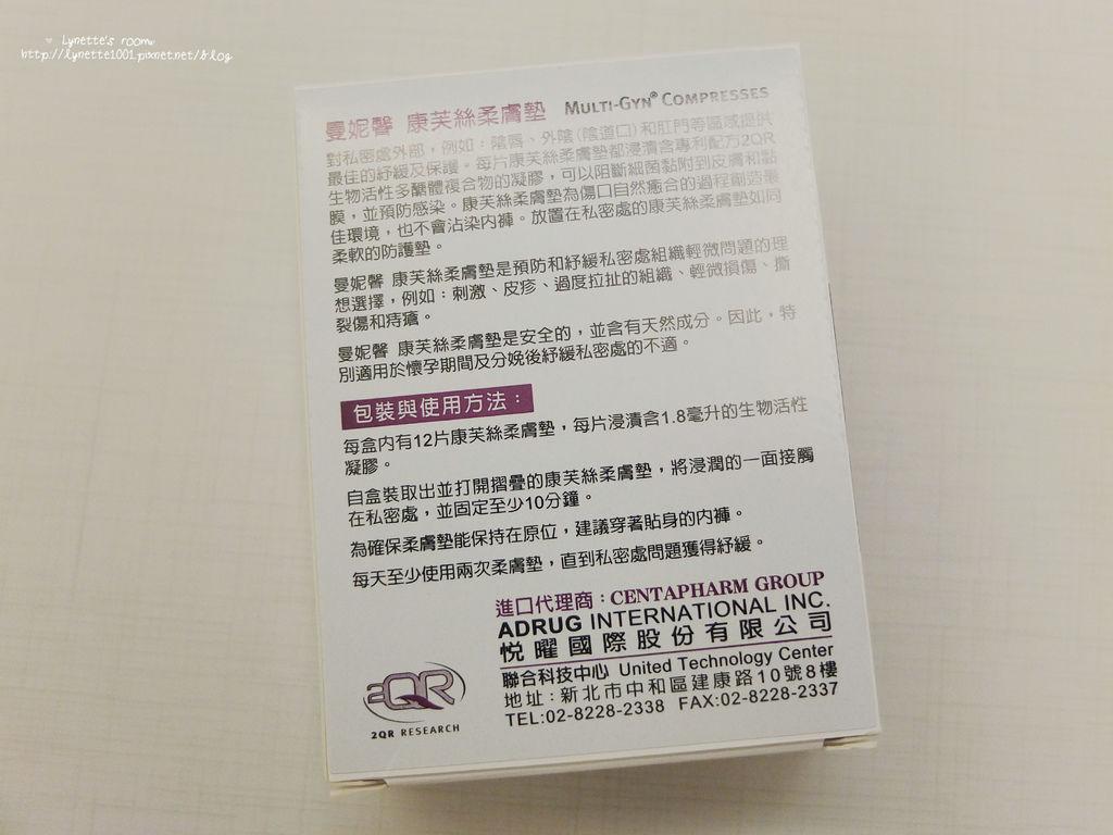DSCF5245.JPG