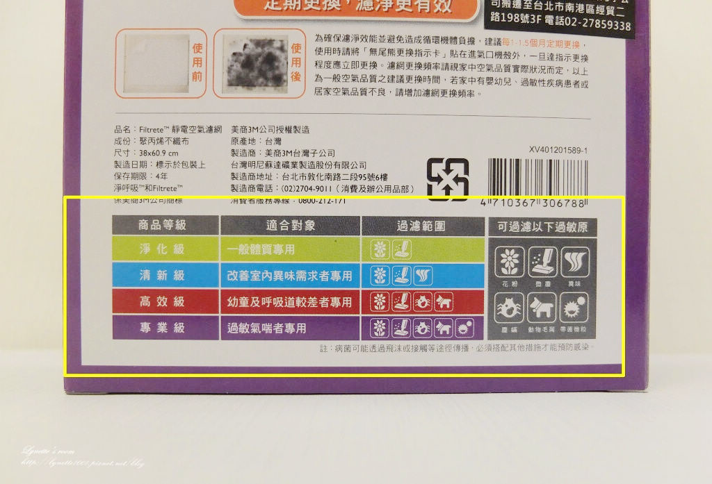 DSCF6067.JPG