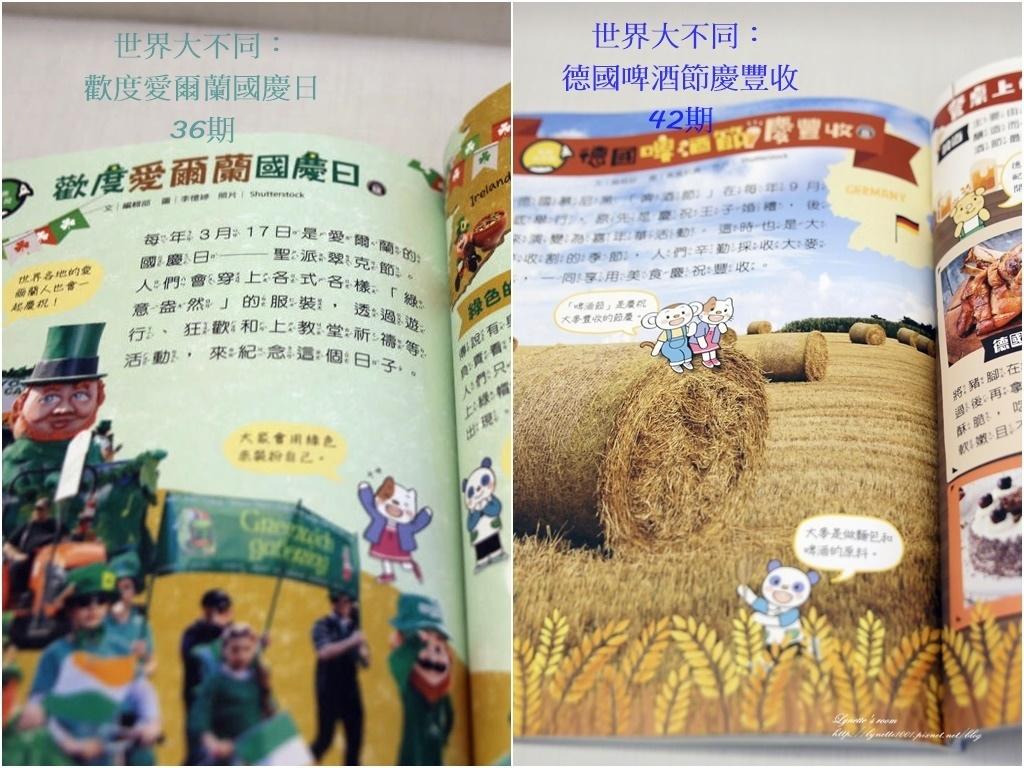 page5國際.jpg