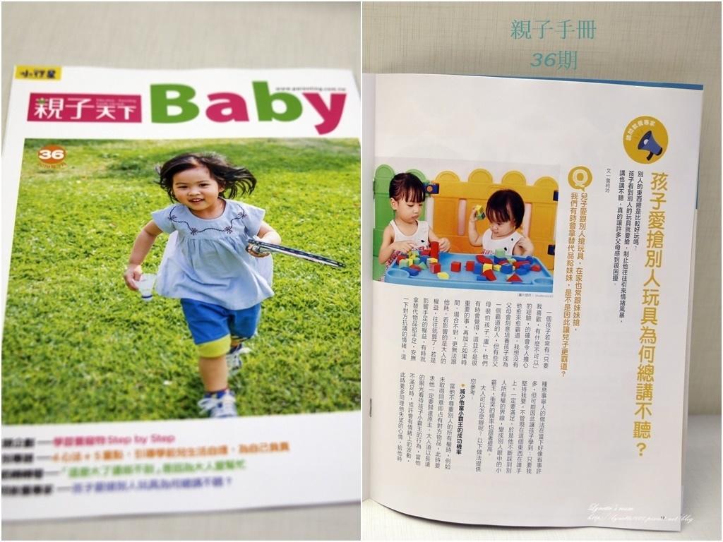 page8父母36.jpg