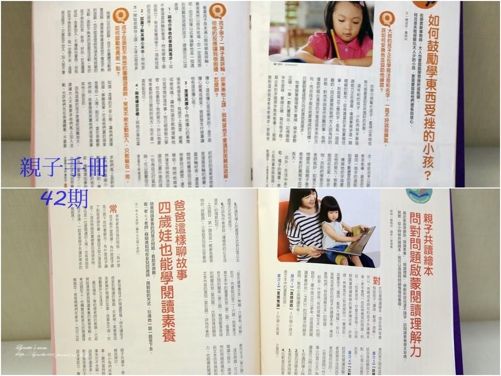 page父母42.jpg